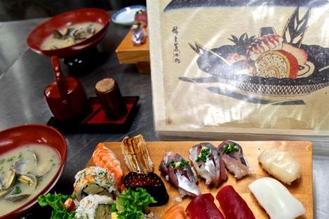 How To Make Sushi: Fresh Sushi